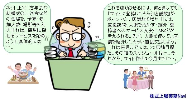 check_a.jpg