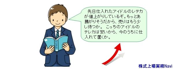 profil_a.jpg