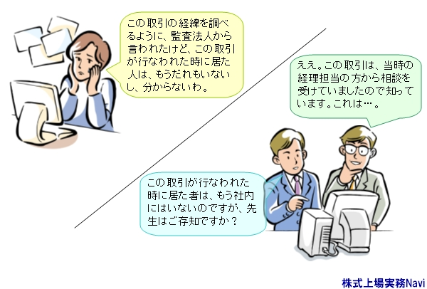 professional_a.jpg