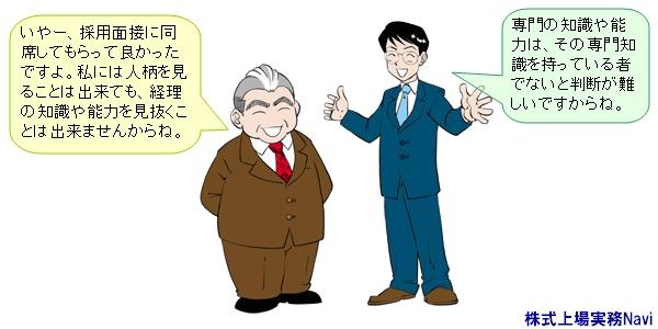 tax_a.jpg